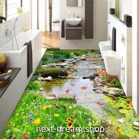 3D 壁紙 1ピース 1㎡ 床用 川 コイ 野花 蓮の葉 DIY リフォーム インテリア 部屋 寝室 防湿 防音 h03582