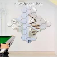 3Dウォールステッカー 鏡タイプ 12ピースセット  おしゃれ DIY  壁紙 キッチン 寝室 リビング トイレ 子供部屋  m01398