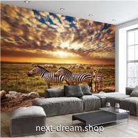 3D壁紙 1ピース 1㎡ 自然風景 草原 しまうま アフリカ インテリア 寝室 リビング ショップ 耐水 防カビ m04352