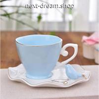 新品送料込  ティーカップ 220ml ソーサー スプーン 3点セット 鳥のスプーン置 磁器 コーヒー お茶会に  食器 高級装飾 贈り物  m00562