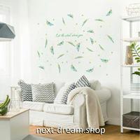 【ウォールステッカー】壁紙 DIY 部屋 装飾 寝室 リビング インテリア 98×125cm 葉っぱ ロゴ 落ち葉 m02253