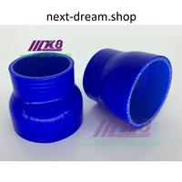 ストレートシリコンホース ジョイナーカップリング 76mm 内径45-83mm 多数サイズ 新品送料込 m00163