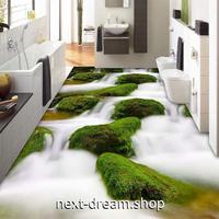 3D 壁紙 1ピース 1㎡ 床用 自然風景 滝 苔 DIY リフォーム インテリア 部屋 寝室 防湿 防音 h03571