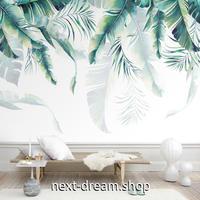 3D 壁紙 1ピース 1㎡ 北欧モダン バナナの葉 リーフ インテリア 部屋装飾 耐水 防湿 防音 h02856