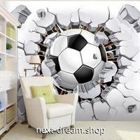 3D 壁紙 1ピース 1㎡ サッカーボール ウォールアート DIY リフォーム インテリア 部屋 寝室 防湿 防音 h03092