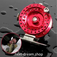 新品 フライリール 釣り道具 お洒落 フィッシング スプール ドラグ  赤 ボールベアリング 魚 m01994
