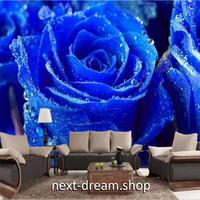 カスタム3D壁紙 1ピース 1㎡ 青い薔薇 ブルーローズ フラワー おうち時間充実 おしゃれ キッチン 寝室 リビング m03502