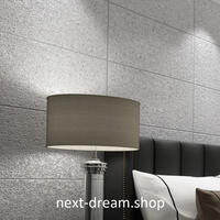 3D 壁紙 53×1000㎝ モダン ブロック格子柄 DIY 不織布 カビ対策 防湿 防水 吸音 インテリア 寝室 リビング h01959