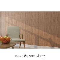 【3D壁紙】 70×70cm 厚さ5ミリ 10枚パック しっかりとした木の板デザイン 木の色 接着剤付 高級クロスステッカー 部屋 防水 m03999