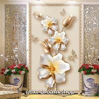 3D 壁紙 玄関用 1ピース 1㎡ 立体フラワー チューリップ 蝶々 インテリア 装飾 部屋 耐水 防湿 耐衝撃 騒音吸収 h02753