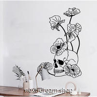 【ウォールステッカー】壁紙 DIY 部屋装飾 寝室 リビング インテリア 40×94cm 黒 ブラック ドクロ 骸骨 花 m02209