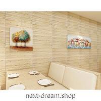 ウォールステッカー 3D壁紙 60×70cm 10枚セット 木の板 ハンドメイド感 ブラウン 防水 リフォーム キッチン・古いドアにも m02747