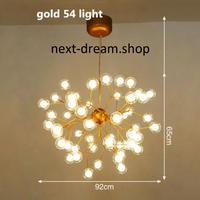 新品★ LED ペンダントライト 照明 ガラスボール電球×54 金色 ツリーデザイン リビング キッチン 寝室 北欧モダン h01709
