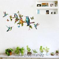 【ウォールステッカー】壁紙 DIY 部屋装飾 寝室 リビング インテリア 50×70cm 鳥 イラスト 木の枝 m02233