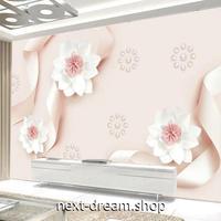 3D 壁紙 1ピース 1㎡ 白い花 リボン ピンク DIY リフォーム インテリア 部屋 寝室 防湿 防音 h03183