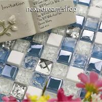 3D壁紙 30×30cm 11枚セット ガラスタイル ブルー ホワイト DIY リフォーム インテリア 部屋/浴室/トイレにも h04523