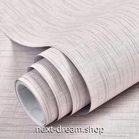 壁紙 60×500cm リネンデザイン 麻 ピンク DIY リフォーム インテリア リビング 部屋 PVC 防水 防音 h03699