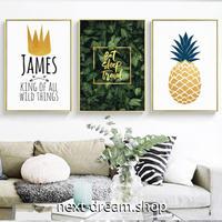 お洒落な壁掛けアートパネル3点セット (枠なし)/ 各30×40cm パイナップル 植物 ロゴ ポスター 絵画 インテリア m03258