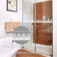 【ウォールステッカー】 壁紙 ウエストライン シール 10×1000cm フラワー 白 DIY 寝室 リビング インテリア トイレ m02438