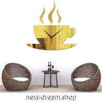 【ウォールステッカー】壁紙 DIY 部屋装飾 寝室 リビング 3D アクリル ギフト 28x28cm 時計 ミラー おしゃれインテリア  m02158