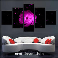 【お洒落な壁掛けアートパネル】 5点セット 発光 ピンク 美しい花 絵画 ファブリックパネル インテリア m04108
