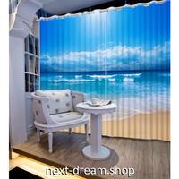 3D 遮光カーテン 203×213cm サイズ多数◎ 青い空 海 ビーチ 波 DIY おしゃれ 模様替 リビング 子供部屋 サロン 店舗用  m01865
