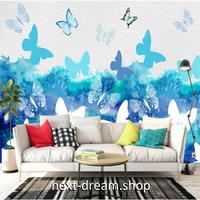 カスタム3D壁紙 1ピース 1㎡ 蝶々 水色 キッズルーム おうち時間充実 おしゃれ キッチン 寝室 リビング m03515