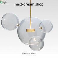 照明器具 LED ペンダントライト ボール形 球体 丸形 ダイニング リビング キッチン 北欧デザイン h01447