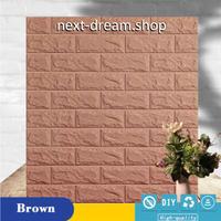 【ウォールステッカー】 壁紙 シール 70×77cm 3D レンガ ブラウン 茶色 コーヒー  DIY 寝室 リビング トイレ キッチン m02491