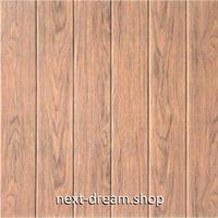 【3D壁紙】 70×70cm 木の板デザイン ウッドベージュ 接着剤付 高級クロス 部屋 オフィス ショップ DIY 防水 m03965