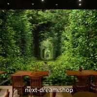 3D 壁紙 1ピース 1㎡ 自然風景 森のトンネル 緑 インテリア 装飾 寝室 リビング 耐水 防カビ h02401