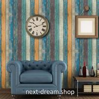 壁紙 45×1000cm 木板 ストライプ 青×白×茶 DIY リフォーム インテリア 部屋 キッチン 家具にも 防水 防湿 h03799