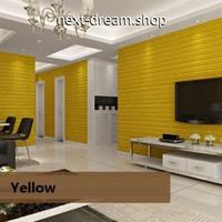3D壁紙 70×15cm レンガ模様 イエロー 黄色 DIY リフォーム インテリア 部屋/リビング/家具にも 防水ポリエチレン 防音 h04307