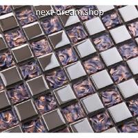 3D壁紙 30×30cm 11枚セット クリスタルガラス 紫マーブル DIY リフォーム インテリア 部屋/浴室/トイレにも h04467