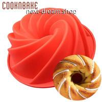 新品送料込  製菓型 耐熱 シリコントレー 3D キャビティ  手作りチョコ ケーキ スポンジ  花型 ロール 25cm  誕生日 バレンタイン 子供が喜ぶ  m01037