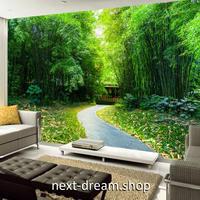 3D 壁紙 1ピース 1㎡ 自然風景 竹森 バンブーフォレスト 散歩道 インテリア 装飾 寝室 リビング h02339