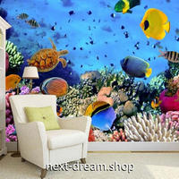 3D 壁紙 1ピース 1㎡ 水中世界 熱帯魚 海藻 カメ インテリア 装飾 寝室 リビング 耐水 防湿 h02591