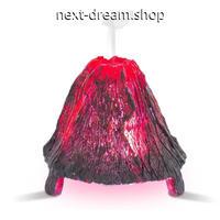 加湿器 空気清浄機 7色に光る LED アロマディフューザー 火山  乾燥・肌荒れ・風邪・花粉症予防  オフィス インテリア  m01313