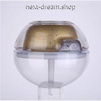 加湿器 超音波式 空気清浄機 アロマ LEDプロジェクター  乾燥・肌荒れ・風邪・花粉症予防  オフィス インテリア  m01298