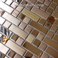 3D壁紙 30×30cm 11枚セット 金属タイル ローズゴールド DIY リフォーム インテリア 部屋/キッチン/トイレにも h04405