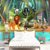 3D 壁紙 1ピース 1㎡ 子供部屋 森の動物たち アニメ画 インテリア 装飾 寝室 リビング 耐水 防湿 h02559