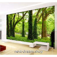 3D壁紙 1ピース 1㎡ 自然風景 森林 公園 インテリア 寝室 リビング ショップ 耐水 防カビ m04375