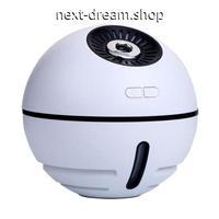 加湿器 超音波式 空気清浄機 アロマ USB 卓上ライト  乾燥・肌荒れ・風邪・花粉症予防  オフィス インテリア  m01291