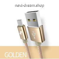 新品送料込  USBケーブル USB式充電器 100cm 高速充電 携帯 スマホ デジカメ チャージャー ポータブル かわいい  m00680