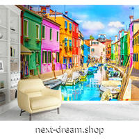 3D 壁紙 1ピース 1㎡ シティビュー イタリア ヴェネツィア カラフル都市 寝室 リビング 客室 m03338