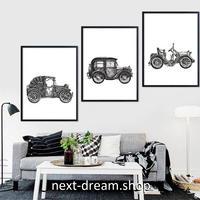 お洒落な壁掛けアートパネル 枠付き3点セット / 各15×20cm ヴィンテージカー 白黒 絵画 ファブリックパネル m03462