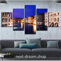 【お洒落な壁掛けアートパネル】 小さめサイズ5点セット ヨーロッパの街並み 夜 ファブリックパネル DIY インテリア m04894