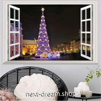 【ウォールステッカー】シール DIY 部屋装飾 寝室 リビング インテリア 72×48cm 壁窓デザイン クリスマス m02225