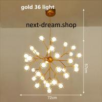 新品★ LED ペンダントライト 照明 ガラスボール電球×36 金色 ツリーデザイン リビング キッチン 寝室 北欧モダン h01707