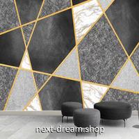 3D 壁紙 1ピース 1㎡ モダンアート ジオメトリ 部屋 寝室 リビング リフォームシート 防湿 防音 h03032